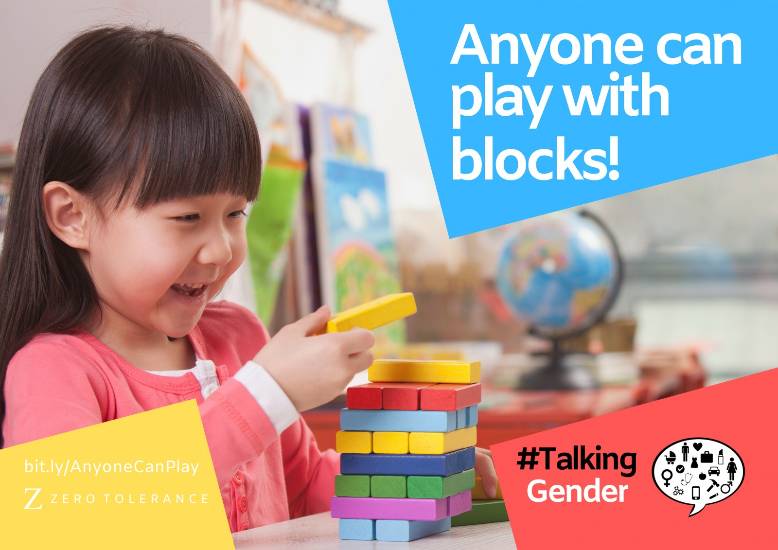 "Smiling Asian girl plays with building blocks, caption reads, ""Anyone can play with blocks!"""